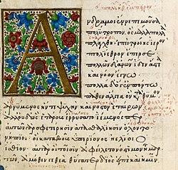 Imagen del Manuscrito de La Odisea