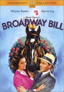 Cartel anunciador de Broadway Billl