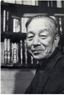 Tetsuro Watsuji