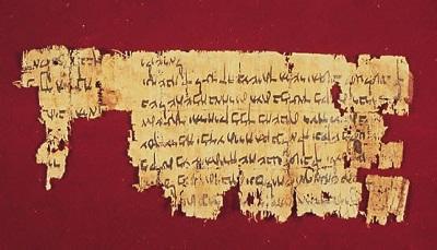 Libro de la vida en Nehemías